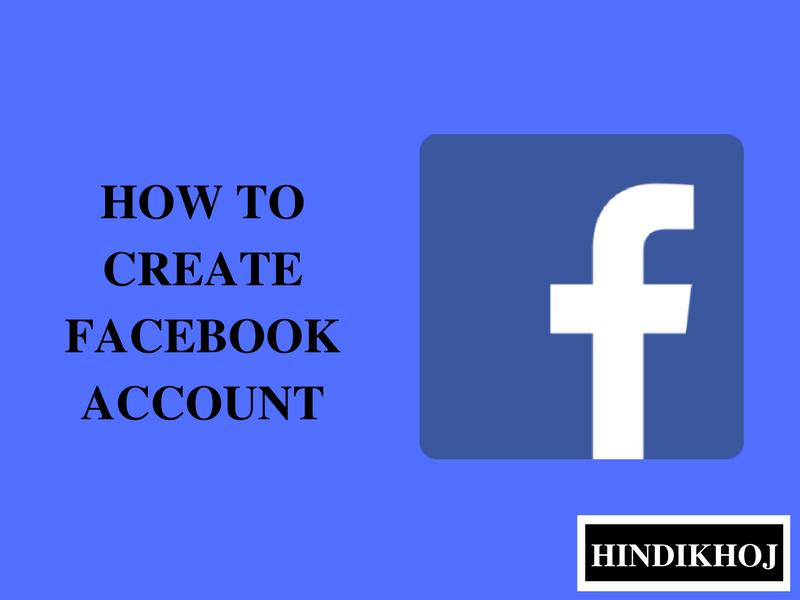 फेसबुक नया अकाउंट ओपन कैसे करे – Facebook New Account Open Kaise Kare