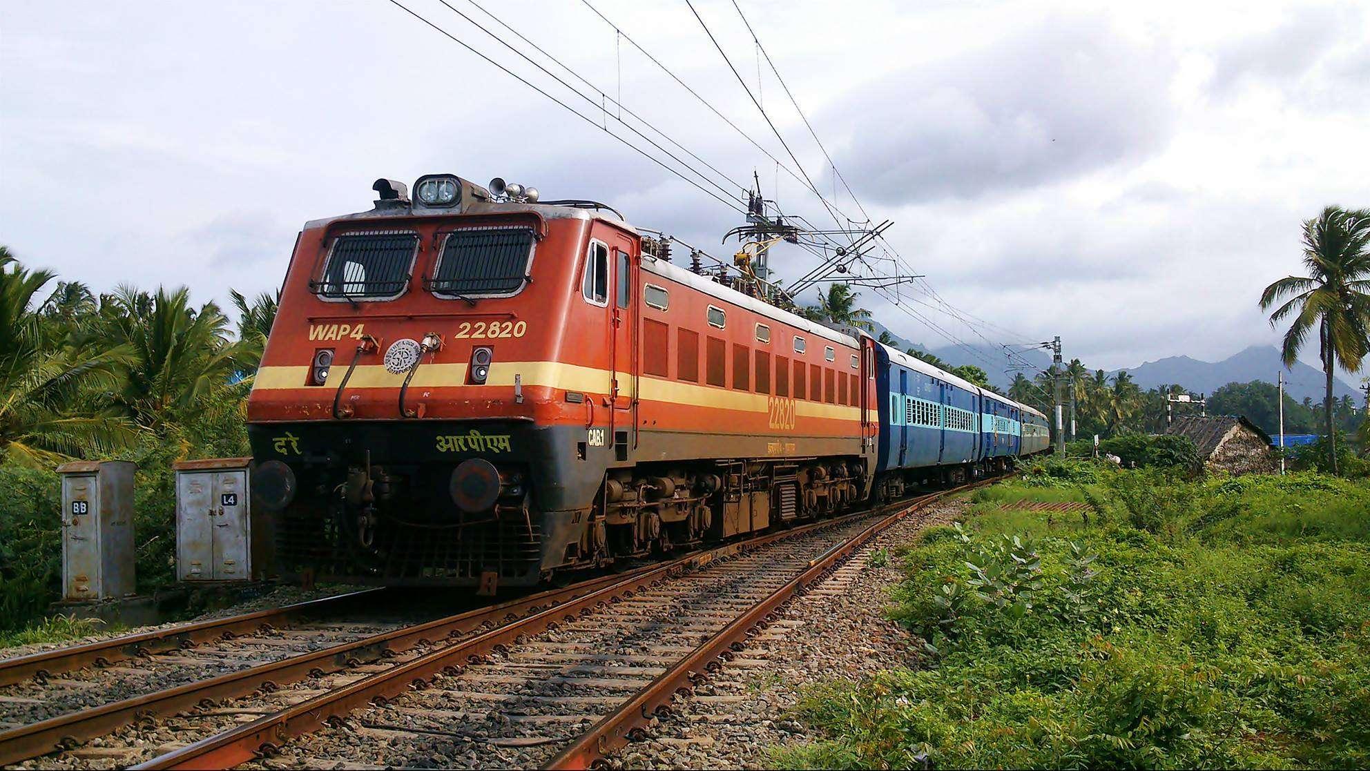 लाइव ट्रेन रनिंग स्टेटस चेक करने का तरीका
