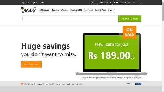 डोमेन कैसे ख़रीदे – How to Buy a Domain Name in Hindi