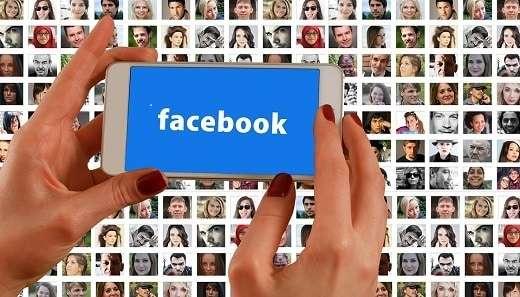 Facebook Se Mobile Number Kaise Nikale – फसेबुक से किसी का नंबर कैसे पता करें ?
